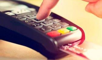 Empresa de soluções em meios de pagamento